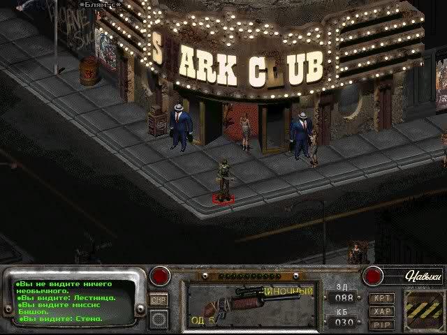 Обзор игры Fallout на ANDROID - Hardboiled - …