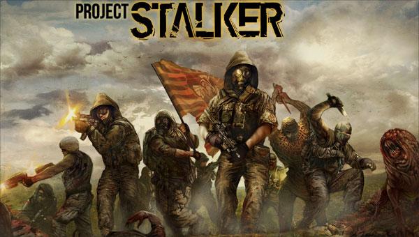 Project Stalker
