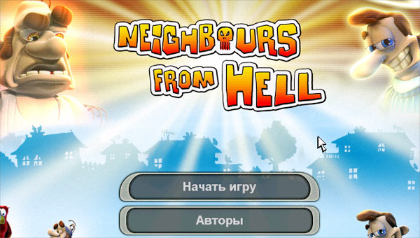 Neighbours from Hell: Season 1