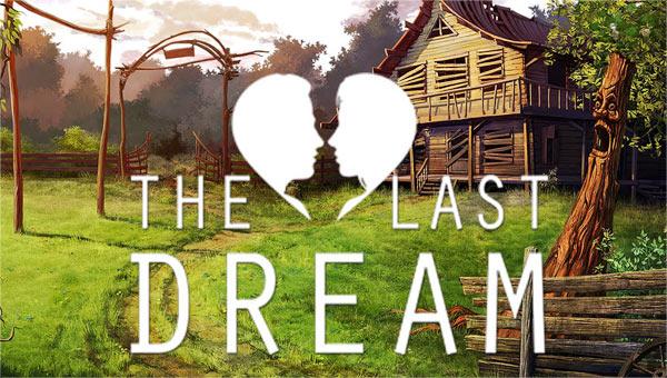 Последний сон